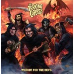 TheLurkingCorpses